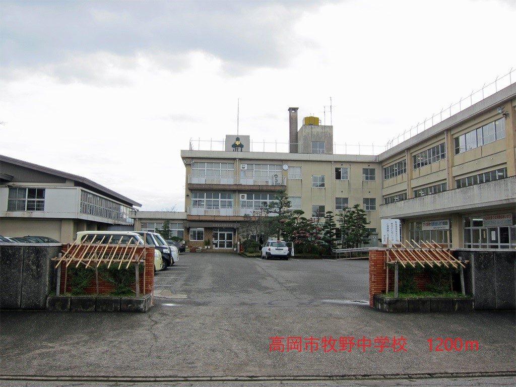牧野中学校
